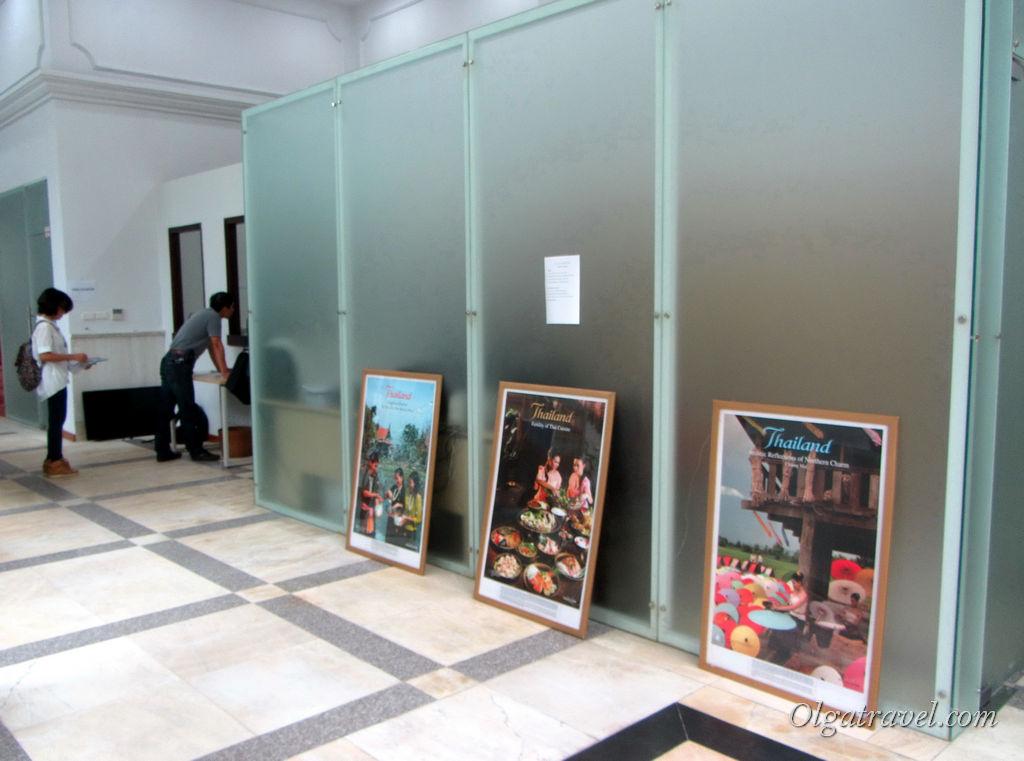 тайское посольство Вьетнам