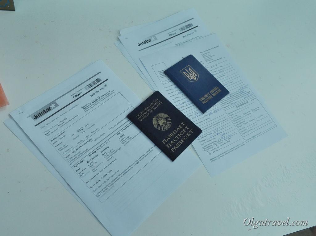 тайская виза во Вьетнаме