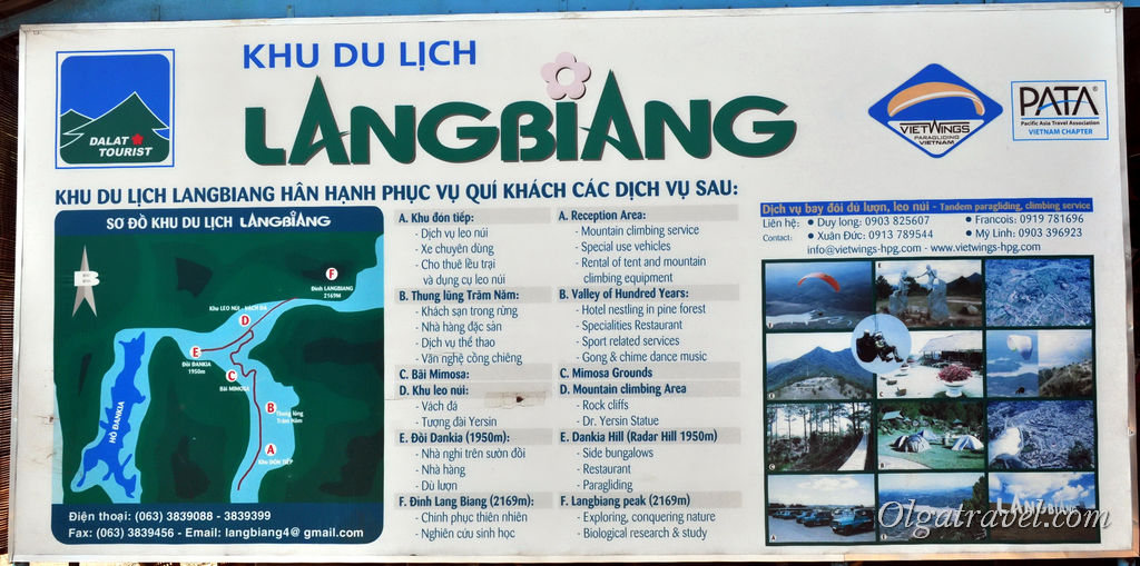 Вот чем можно заняться в Лангбианг
