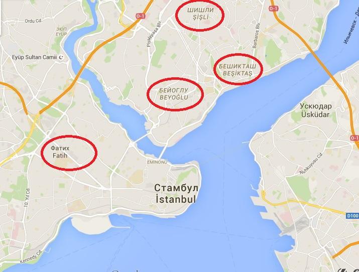 районы Стамбула