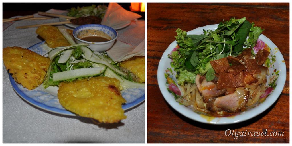 Вьетнам Хой Ан еда