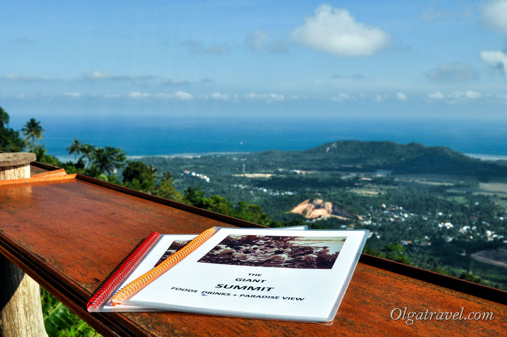 Samui_the_giant_summit_2