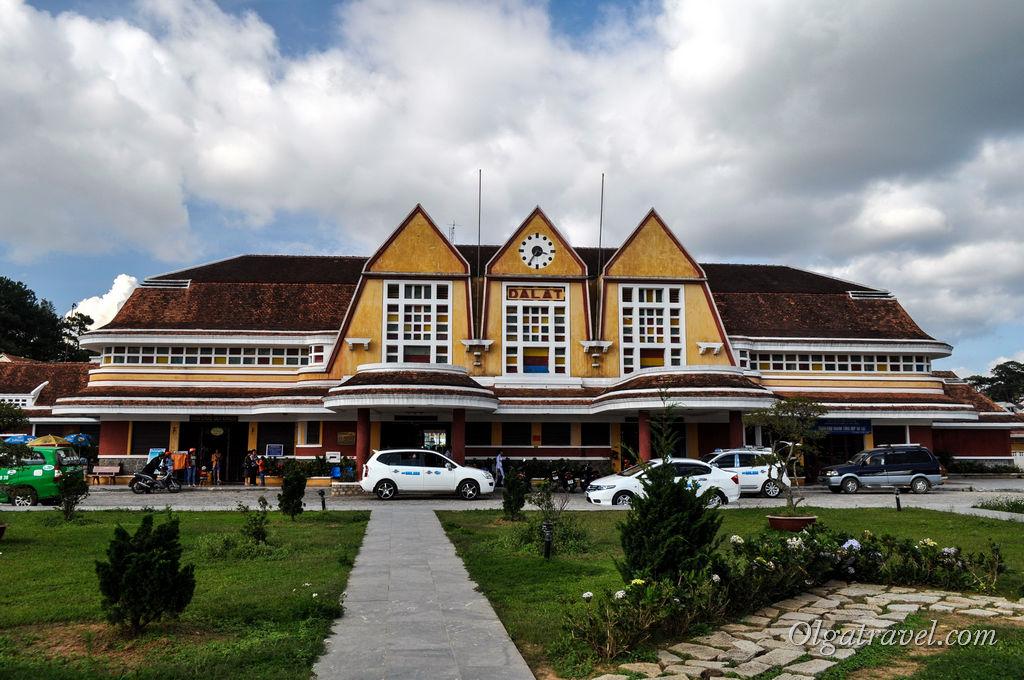 жд вокзал Далат