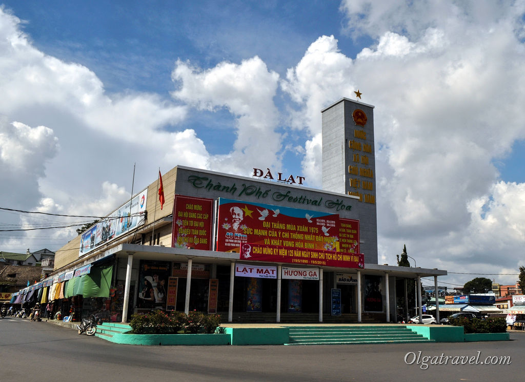 Vietnam_Dalat_37