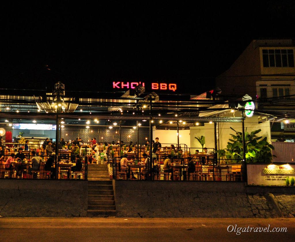 Kho'i BBQ Далат