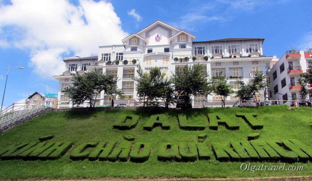 Ngoc Lan Hotel Далат
