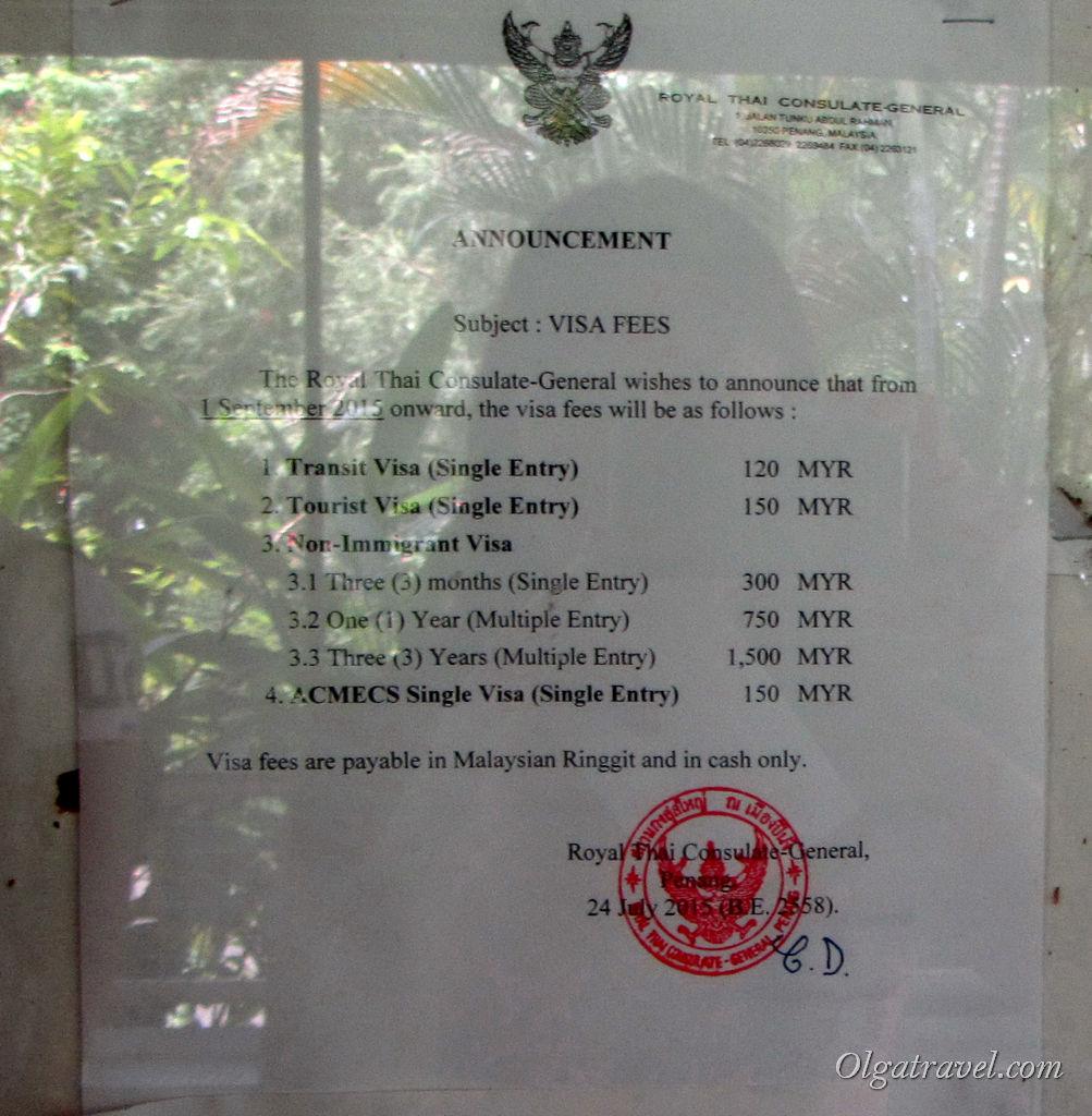 Penang_thai_visa_8-1