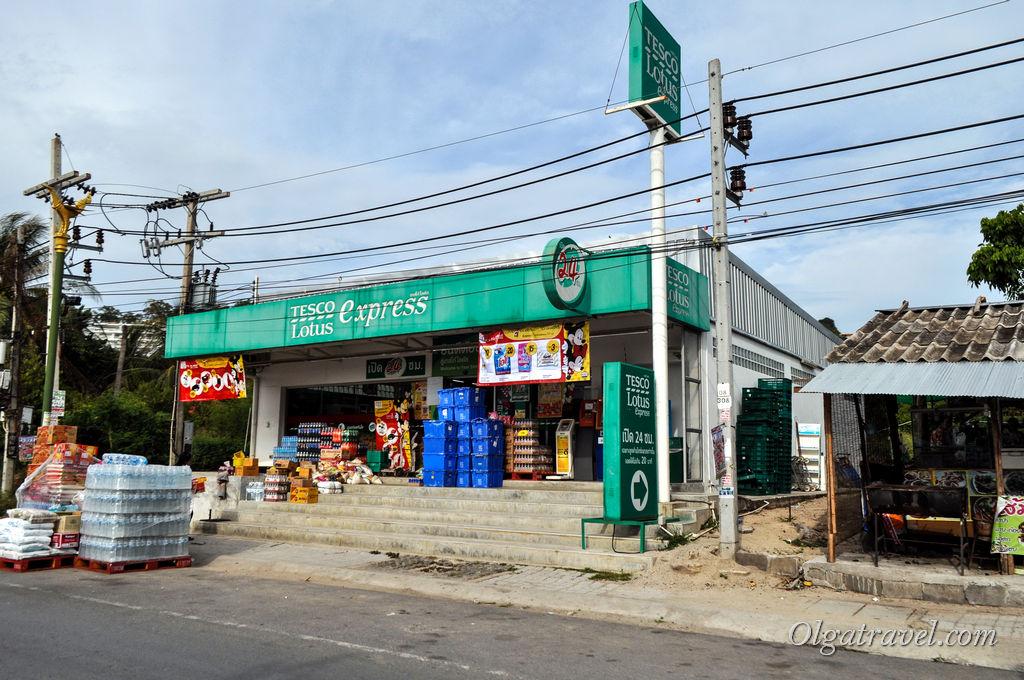 Теско Экспресс на Банг Раке