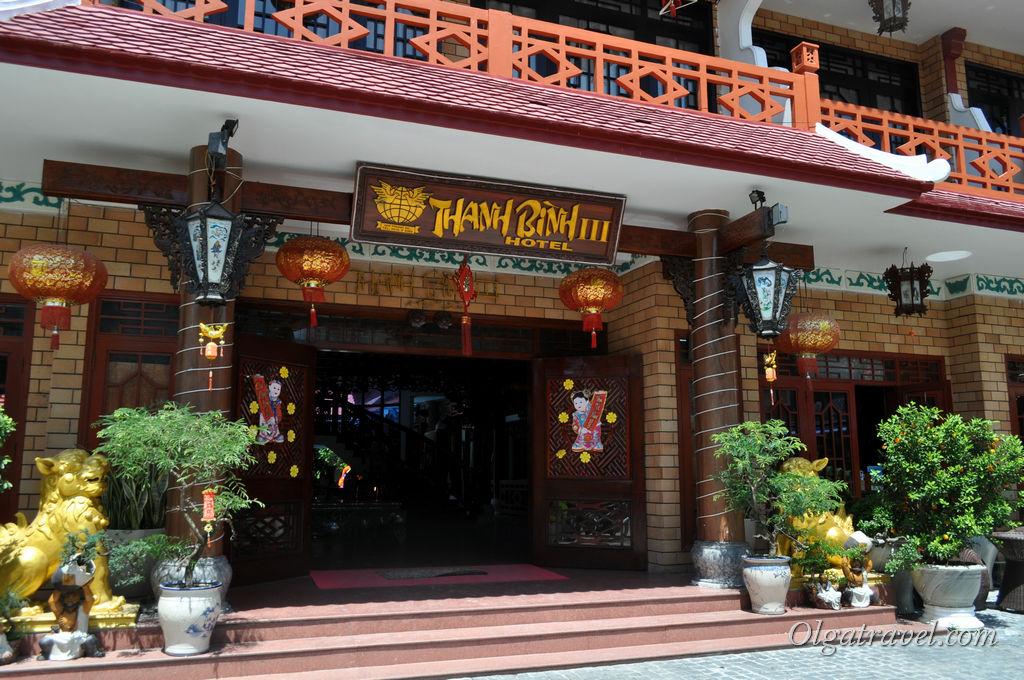 отели Хойана