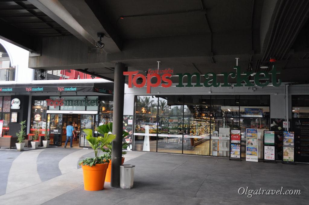 Tops Market Самуи