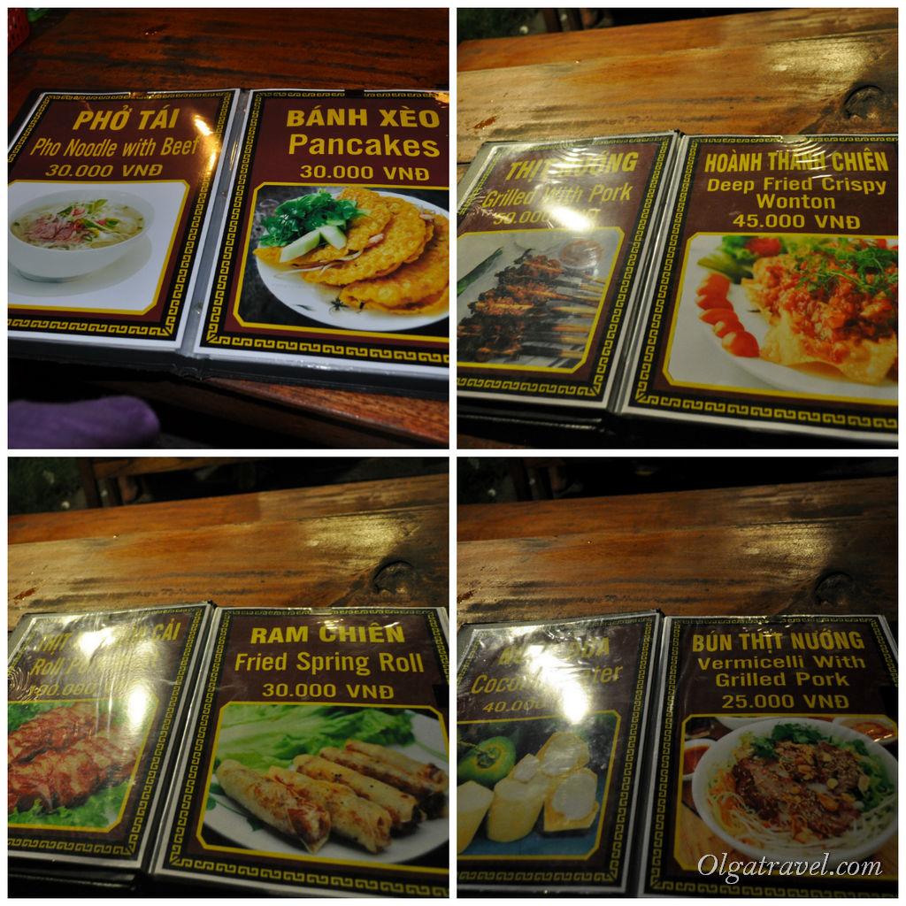 Вьетнам Хойан цены на еду