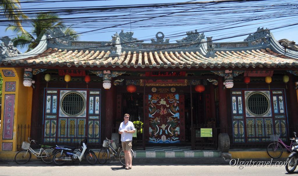 храм Куан Конг Хойан