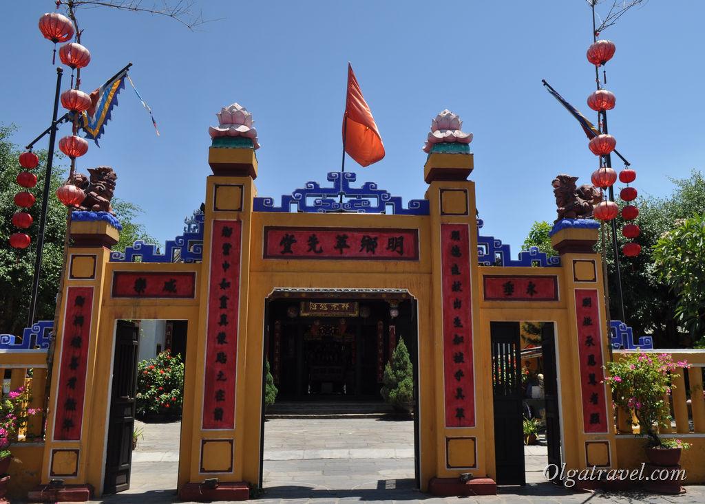 Дом для собраний общины Минь Хыонг