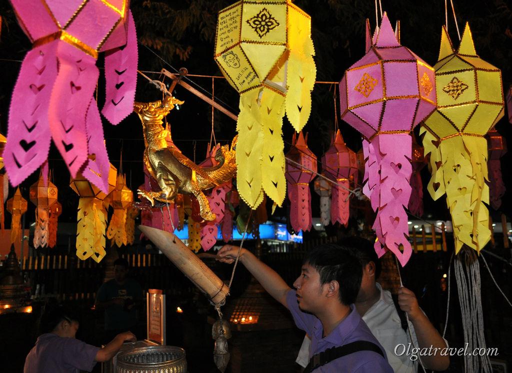 Лой Кратонг Таиланд