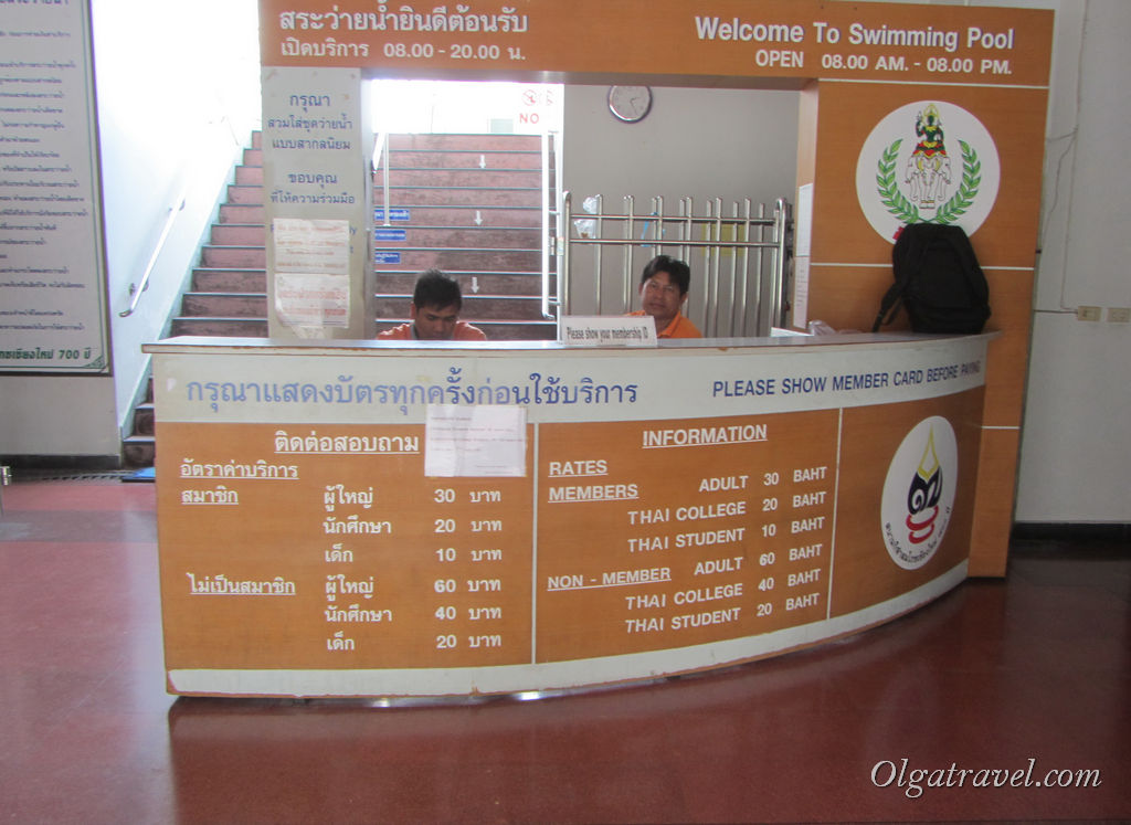 Чианг Май бассейн