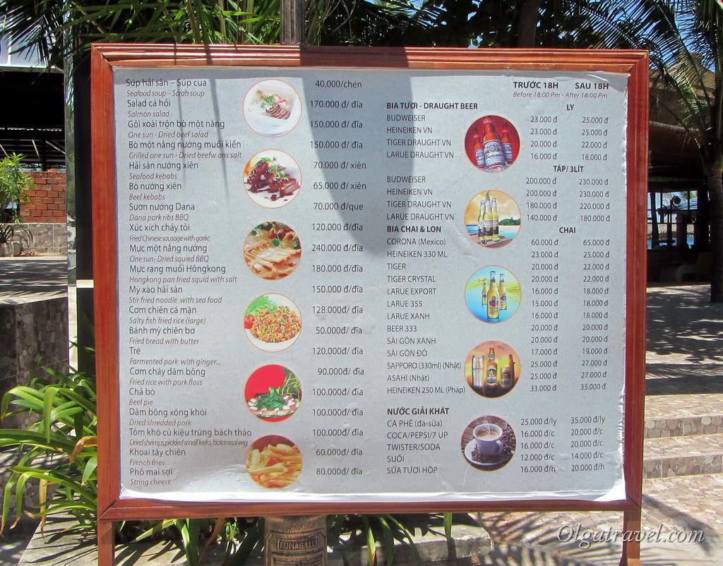 Дананг цены
