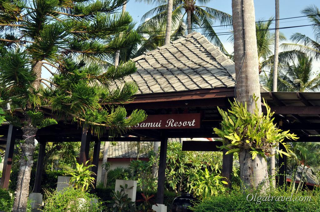 отель на пляже Бан Тай