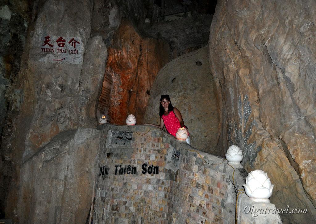 пещеры Дананг