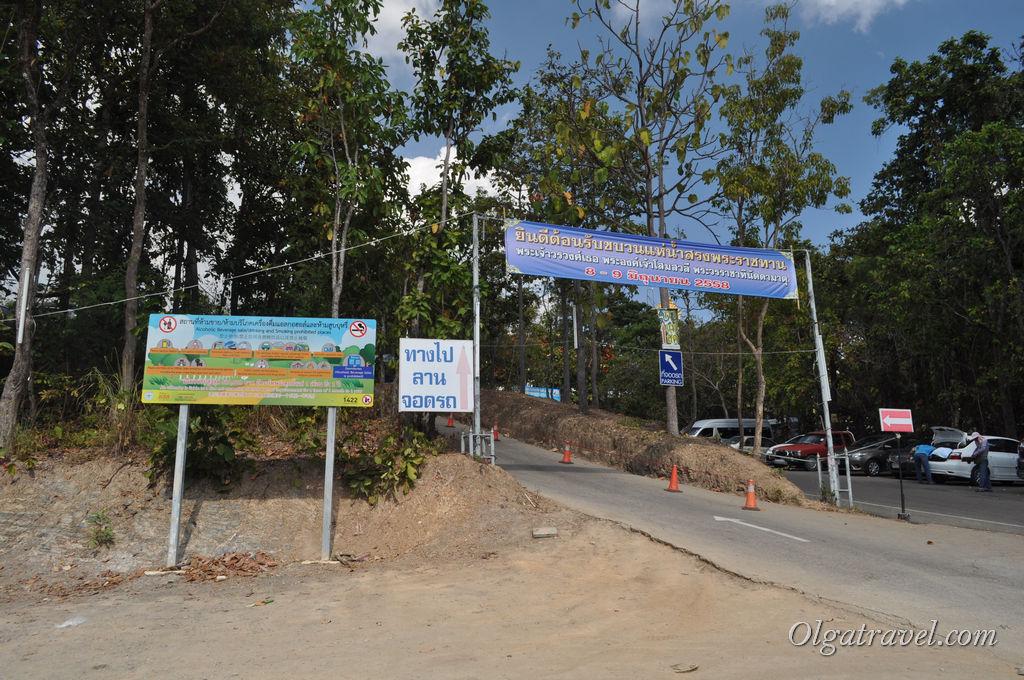 Chiang_Mai_Wat_Phra_Doi_Kham_2