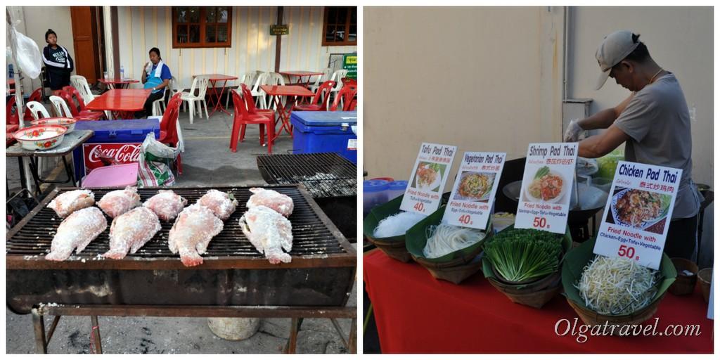 еда на воскресном рынке