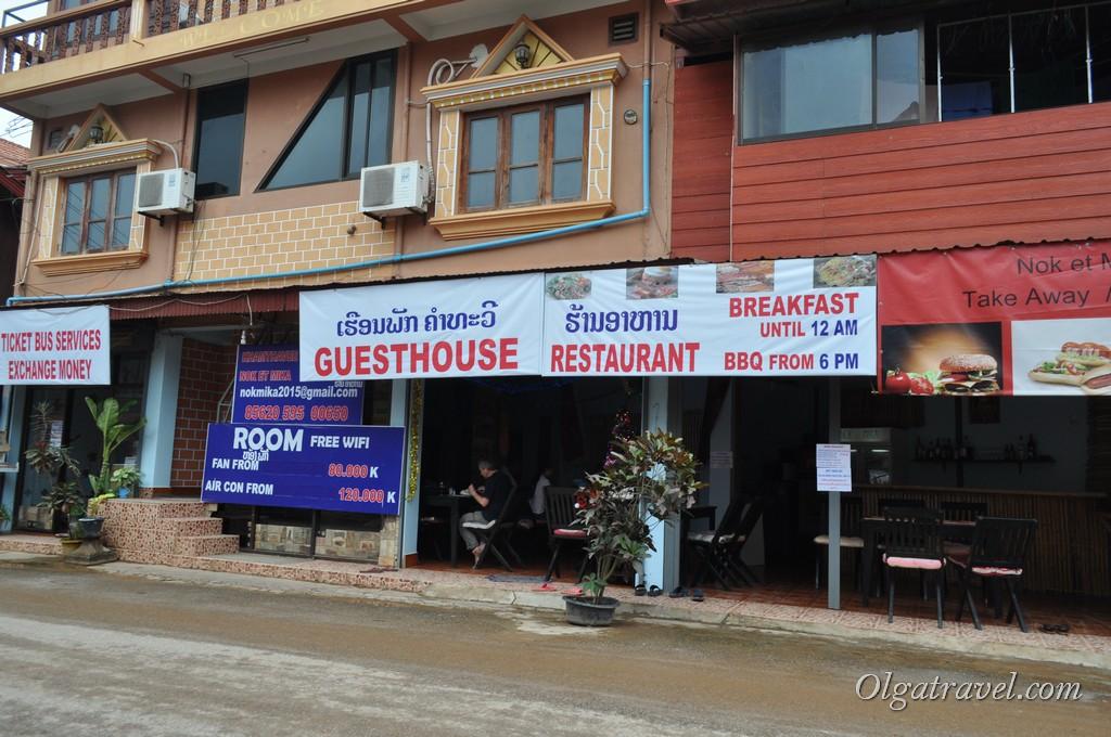 Ванг Вьенг отель