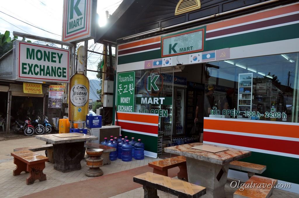 Ванг Вьенг магазины