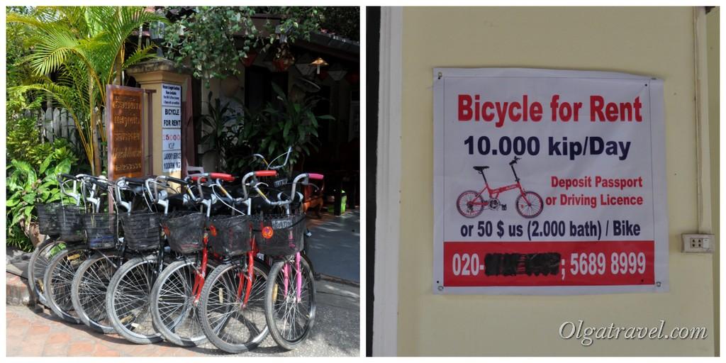 цены в Лаосе на аренду транспорта