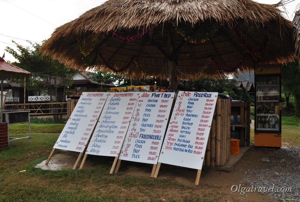 Laos_ceny_na_edu_12