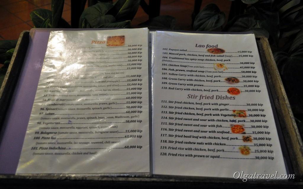 цены в Лаосе на еду