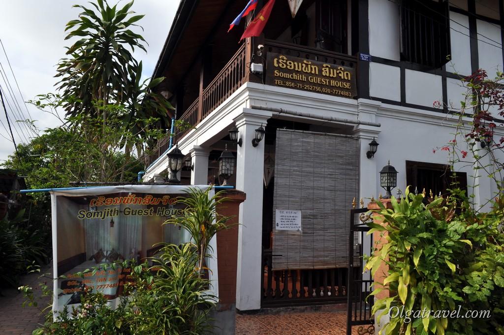 цены в Лаосе на отели
