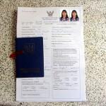 Тайская виза в Лаосе: наш опыт получения и советы