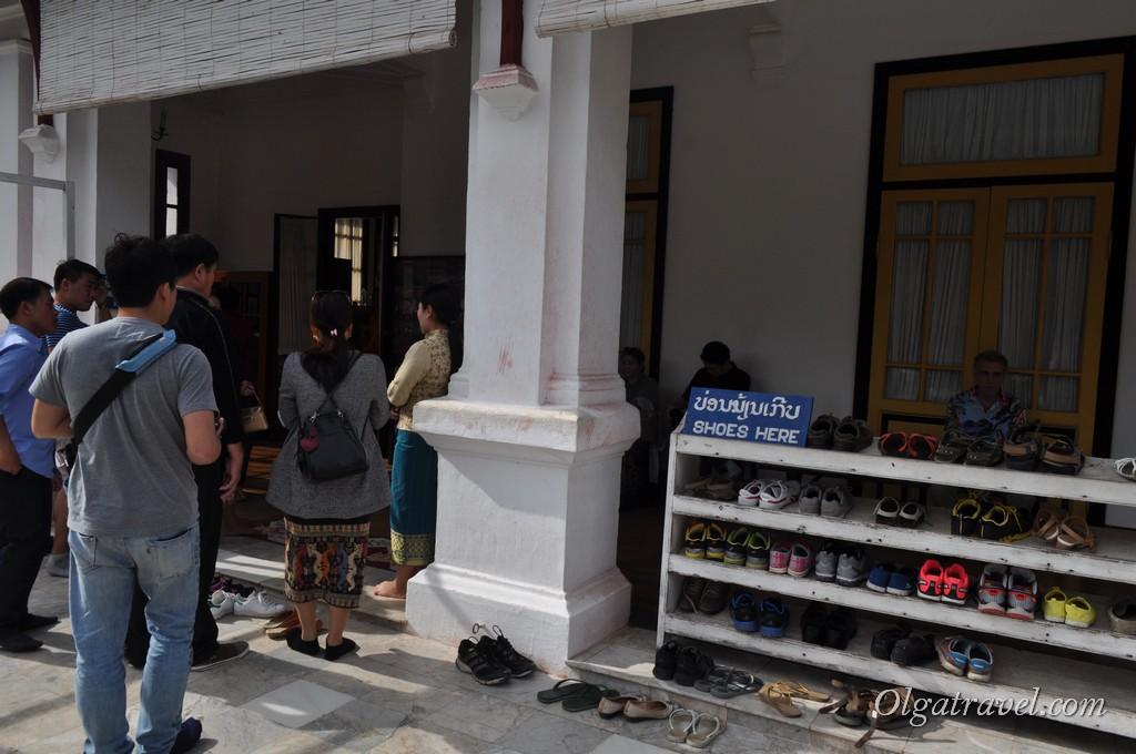 Луанг Прабанг национальный музей