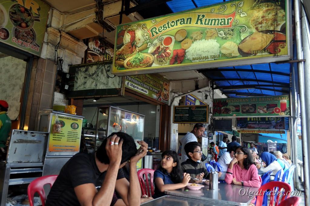 индийский ресторан Камерон Хайлендс