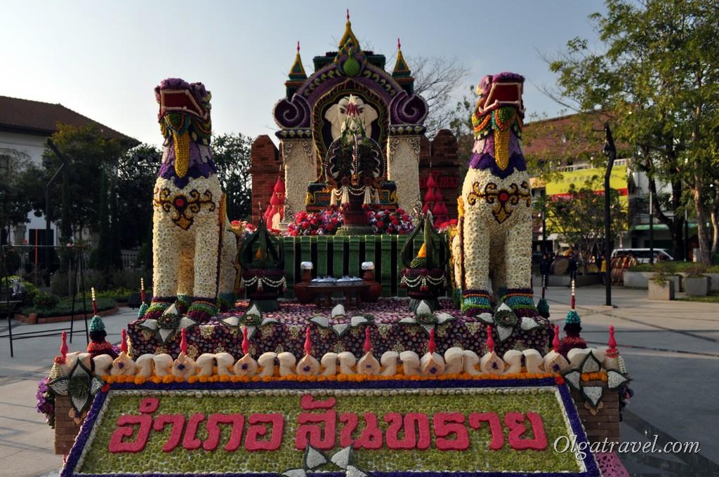фестиваль цветов Чианг Май