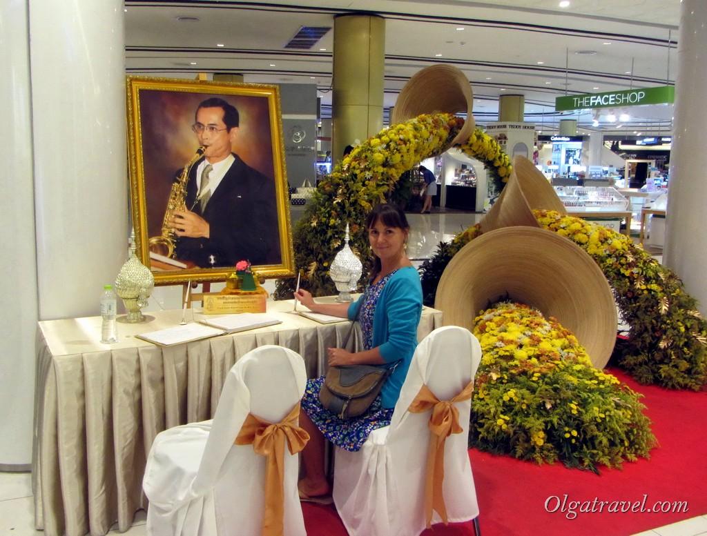 Чианг Май Таиланд