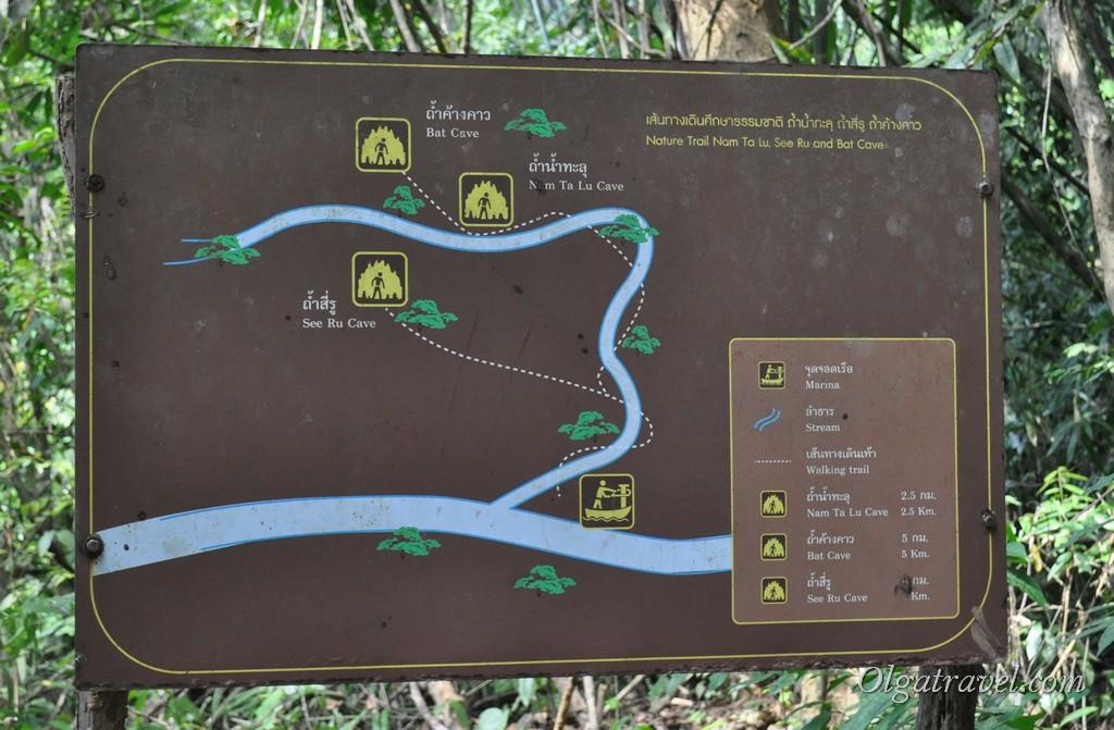 пещера на озере Чео Лан
