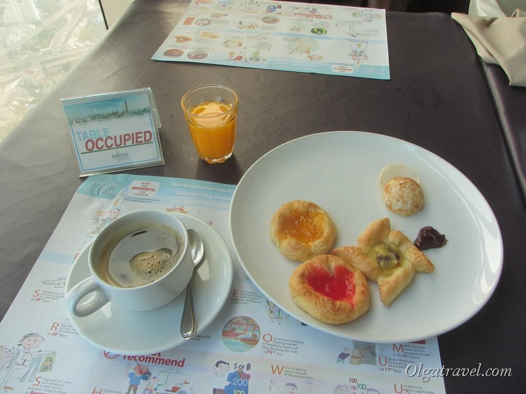 завтрак в отеле Байок Скай