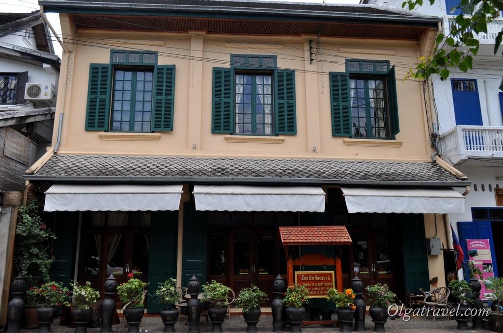 Луанг Прабанг отель