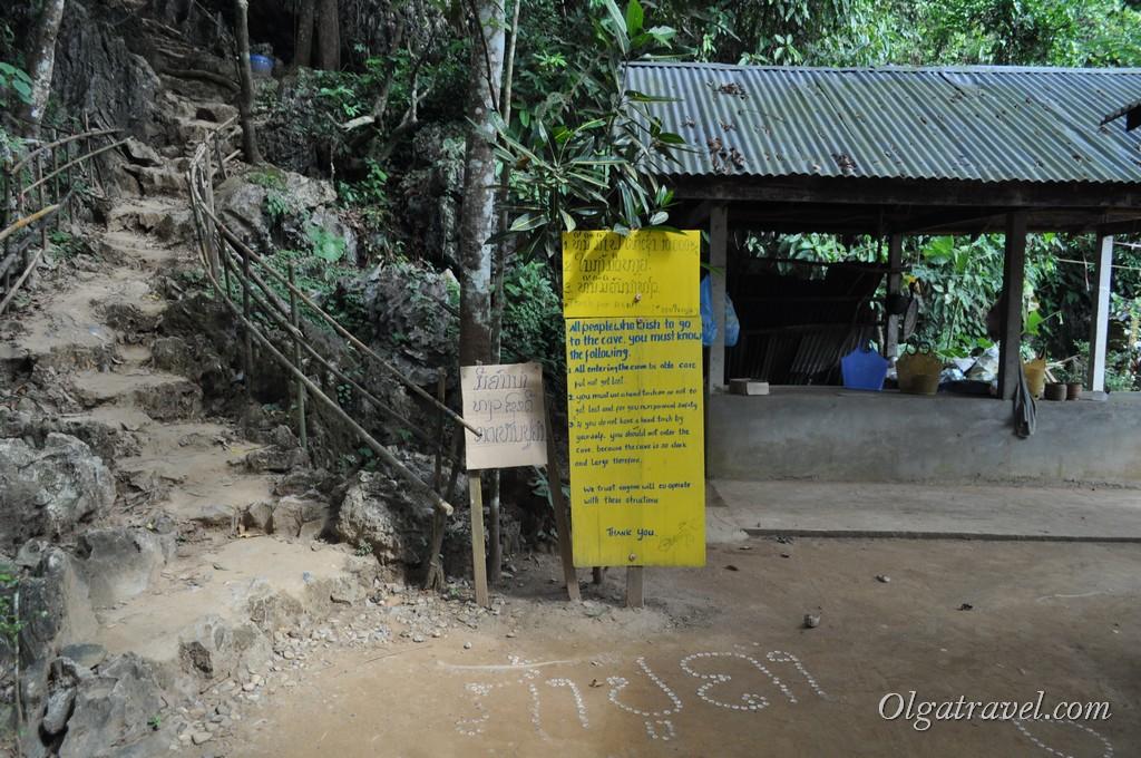 пещера Tham Poukham