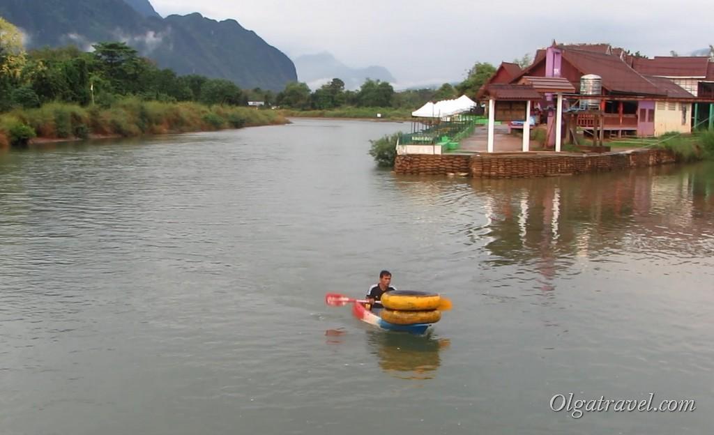 Ванг Вьенг