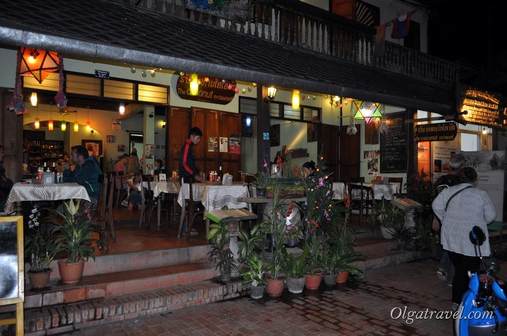 Луангпхабанг рестораны