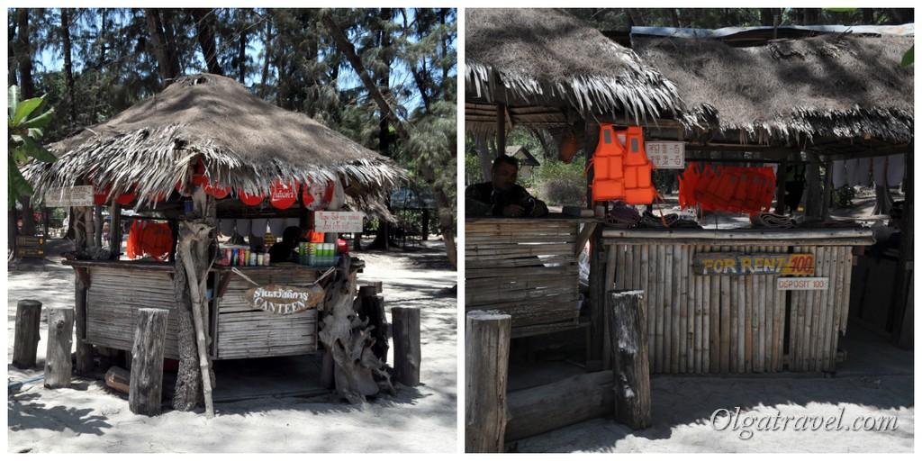 остров Пхи Пхи Бамбу