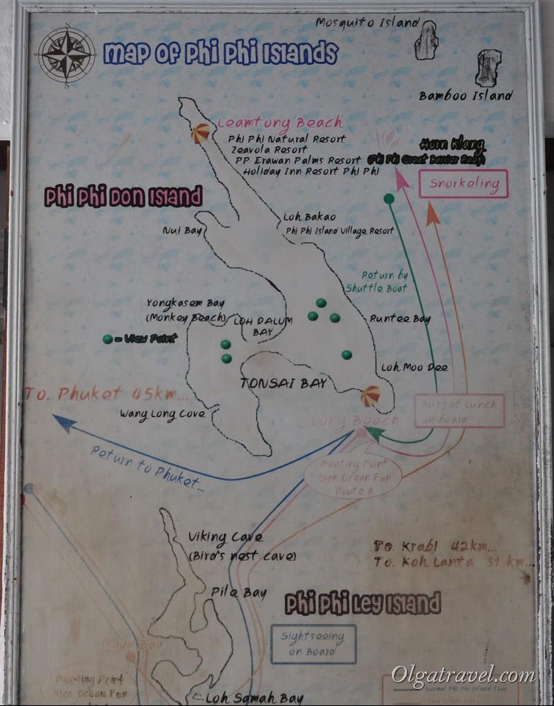 архипелаг Пхи Пхи