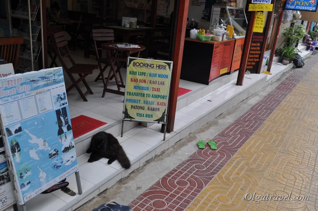 Пхи Пхи Таиланд