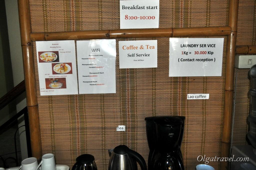 Завтраки с 8 до 10 утра. Можно выбрать из трех видов завтрака: яйца жареный, омлет или яичница-болтунья