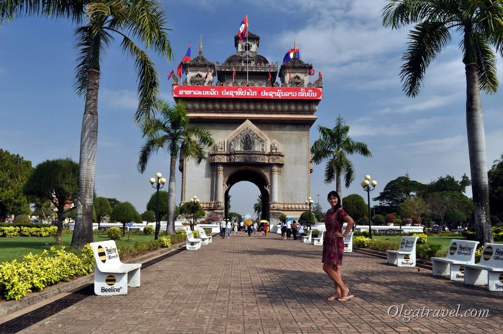 Вьентьян Триумфальная арка