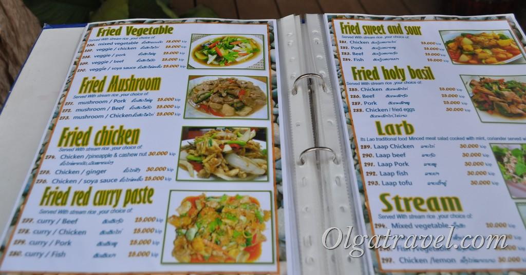 Меню из одного кафе в Ванг Вьенге