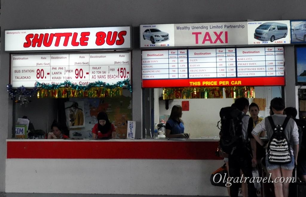 Как добраться из аэропорта Краби в Ао Нанг
