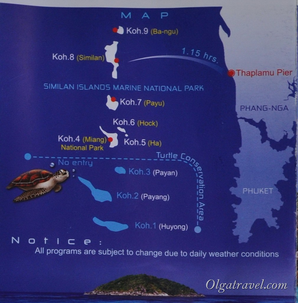 Симиланы на карте