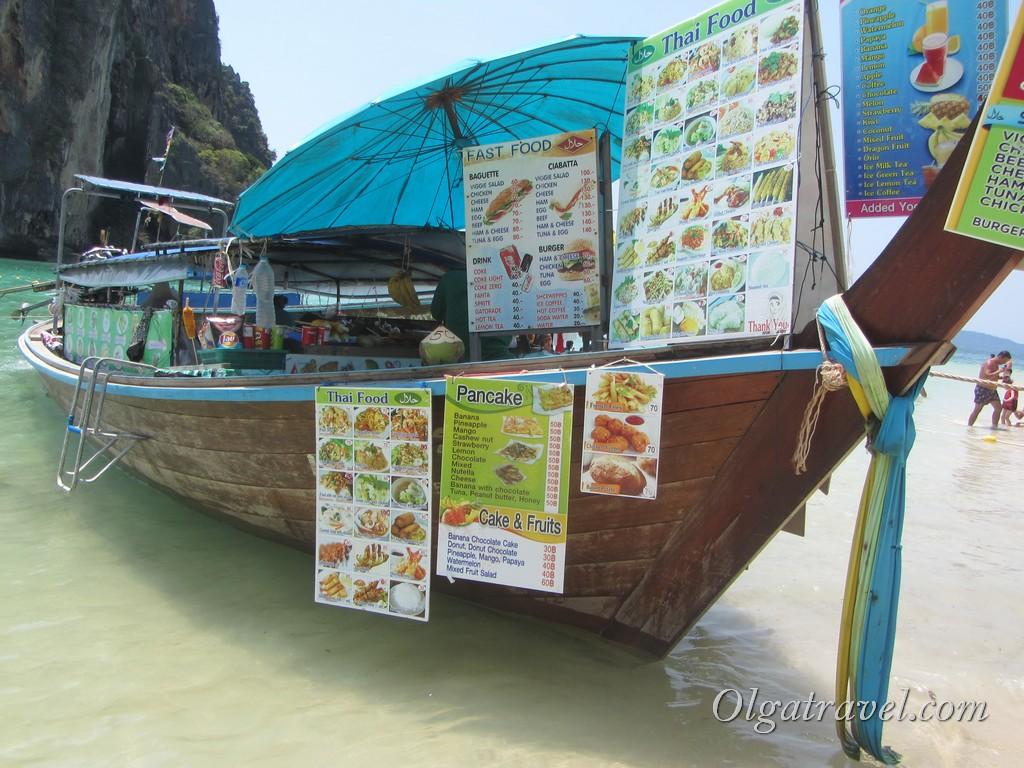 krabi_phranang_cave_beach_53